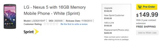 Harga Pre-order LG Nexus 5
