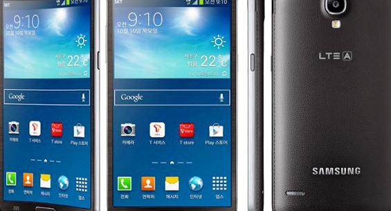 Harga Samsung Galaxy Round Dibanderol Rp 12,6 Jutaan di Amerika Serikat