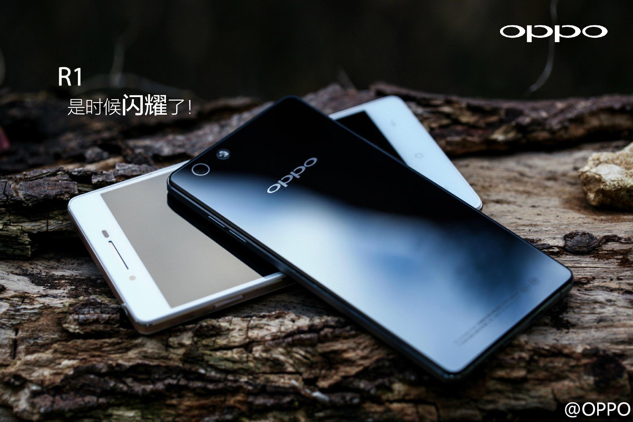 Inikah Bocoran Spesifikasi Oppo R1