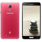 Samsung Galaxy J Resmi Diluncurkan di Taiwan Harga Rp 8.9 Juta