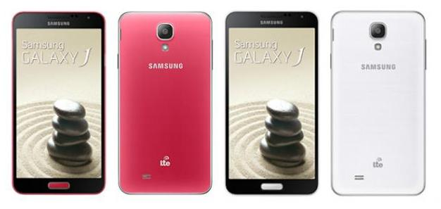Samsung Galaxy J Resmi Diluncurkan di Taiwan