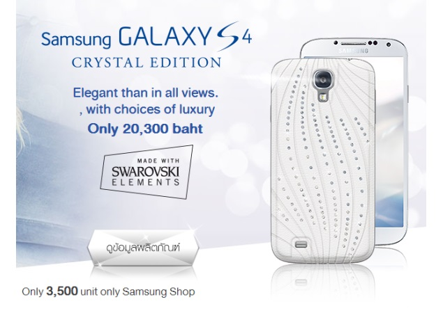Samsung Galaxy S4 Crystal Edition Dibanderol Rp. 7,4 juta