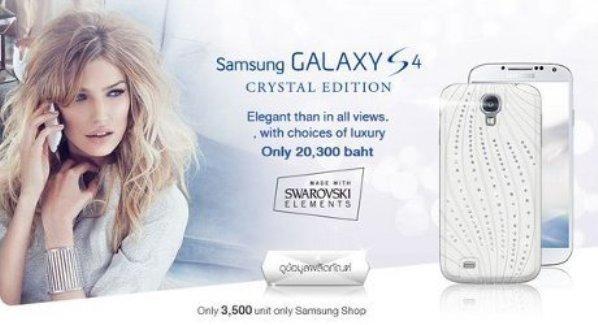 Samsung Galaxy S4 Hadirkan Edisi Kristal