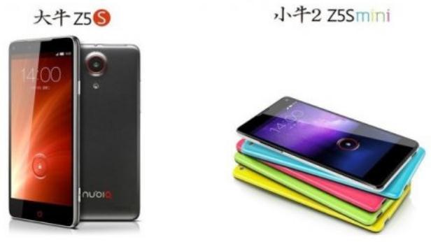ZTE Merilis 2 Smartphone Nubia Z5S dan Nubia Z5S Mini