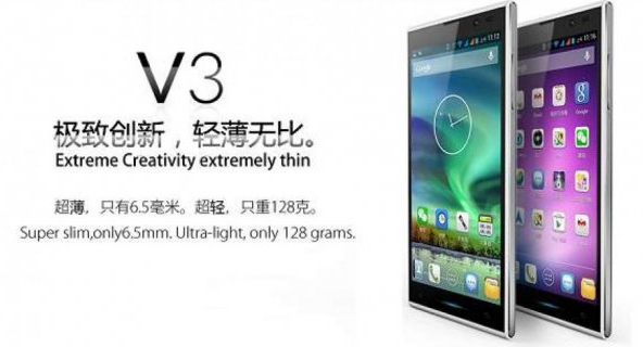 iNew V3, Smartphone Tertipis Harga Rp 2 Jutaan
