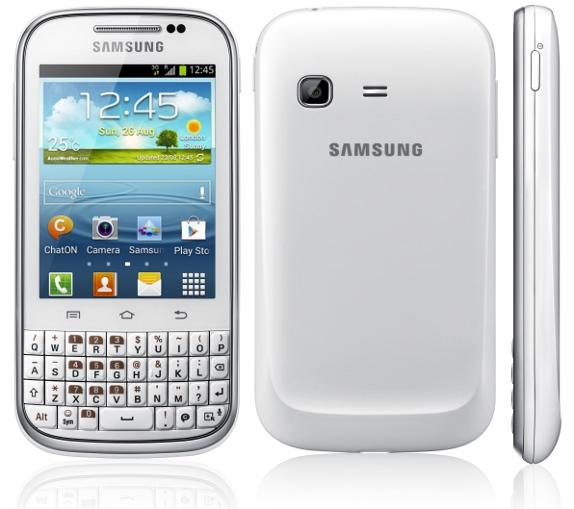 Harga Samsung Galaxy Chat Akhir Januari 2014 Lengkap dengan Spesifikasi