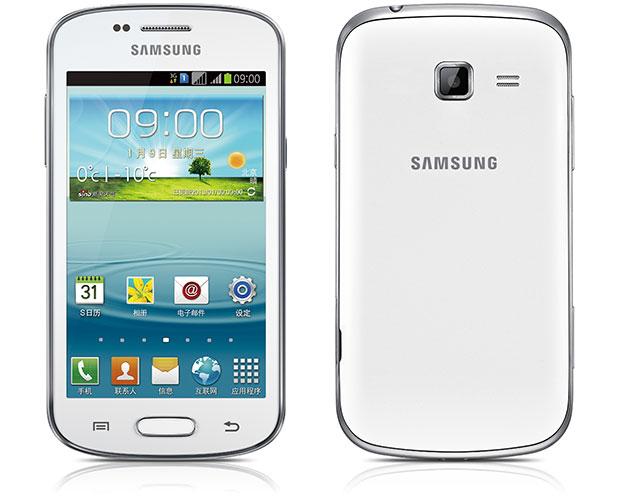 Harga Samsung Galaxy Trend II Duos Baru Bekas Januari 2014