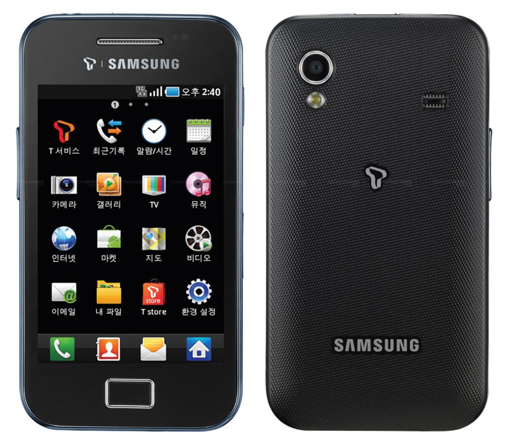 Harga Samsung galaxy Ace 3 Januari 2014 ini Stabil