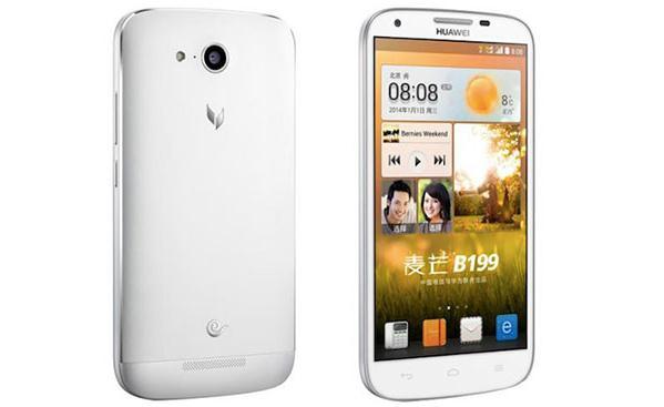 Huawei B199 Resmi Meluncur di China Dengan Layar 5,5 Inci