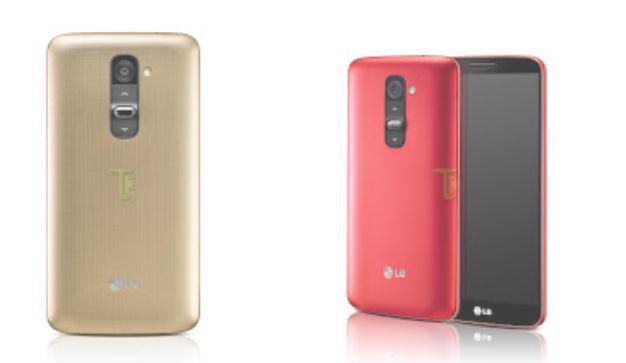 Inilah Warna Baru LG G2, Merah dan Emas