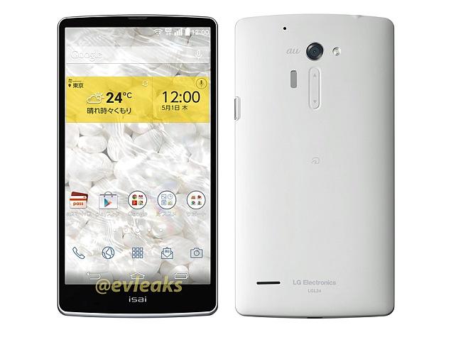 Ini Dia Bocoran Spesifikasi LG G3