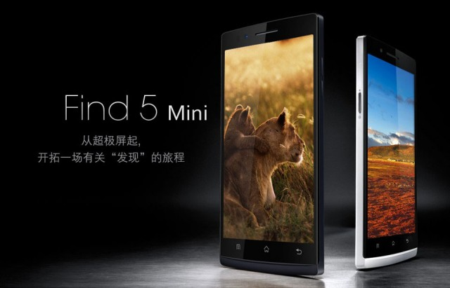 Oppo-Find-5-Mini-640x411
