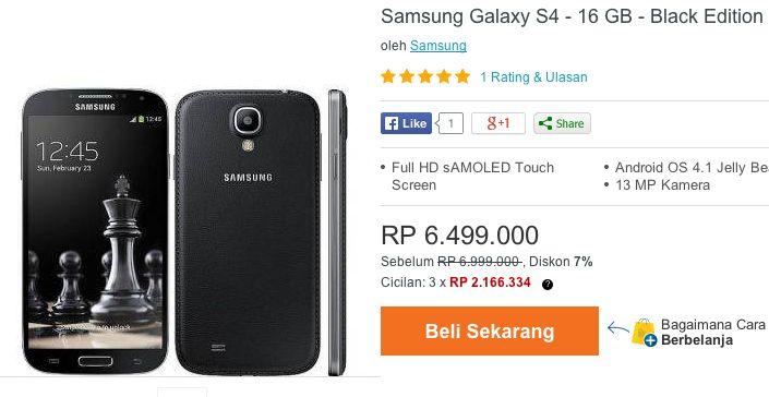 Samsung Galaxy S4 Black Edition