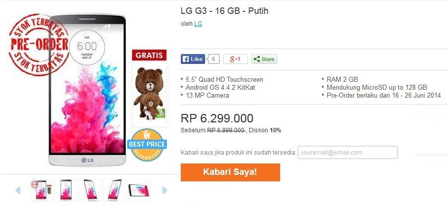 LG G3 Pre Order