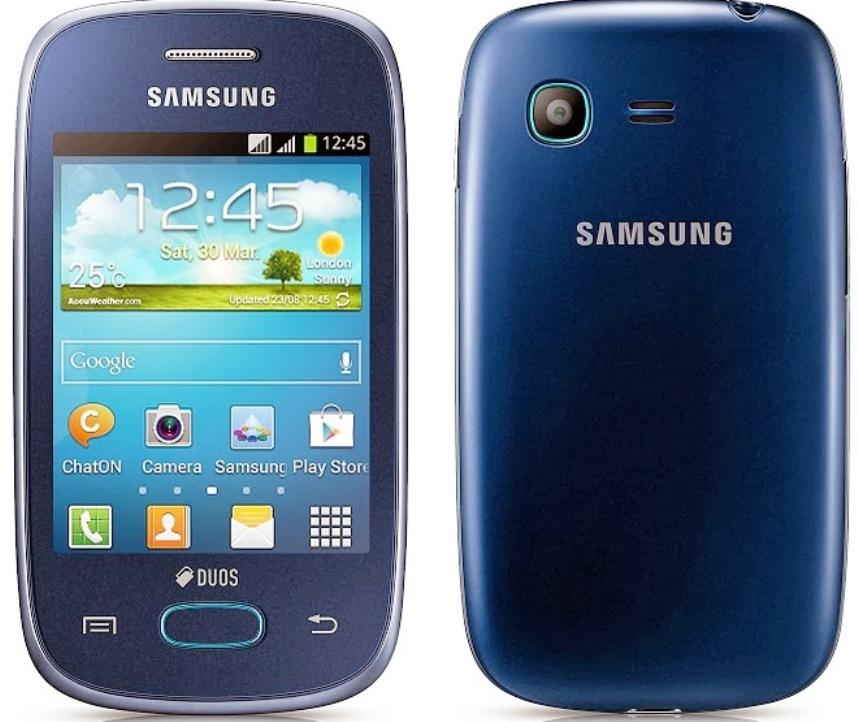 Harga Samsung Galaxy Y Neo Baru dan Bekas Agustus 2014