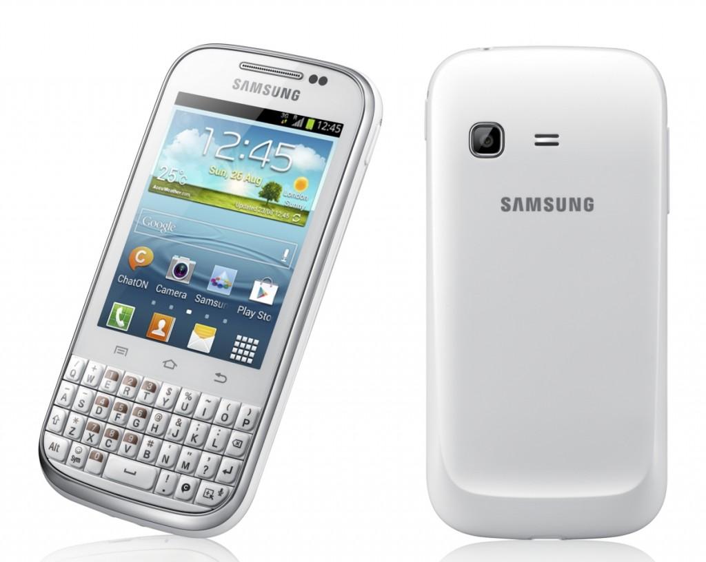 Harga Samsung Galaxy Chat Baru Bekas Awal September 2014