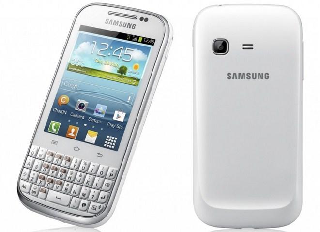 Harga Samsung Galaxy Chat Terbaru Pertengahan September 2014