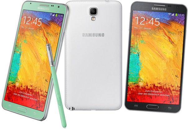 Harga Samsung Galaxy Note 3 Neo Terbaru Akhir September 2014