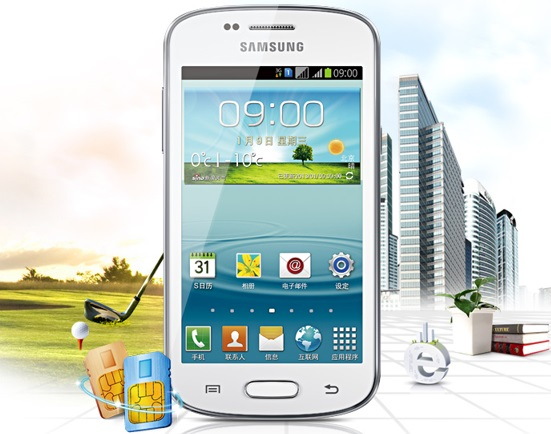 Harga Samsung Trend II Duos