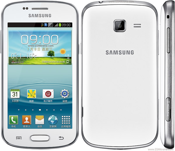 Harga Samsung Galaxy Trend II Duos Pertengahan Oktober 2014