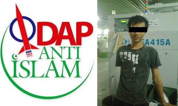 Inikah Foto Admin Komunitas Anti Islam di FB?