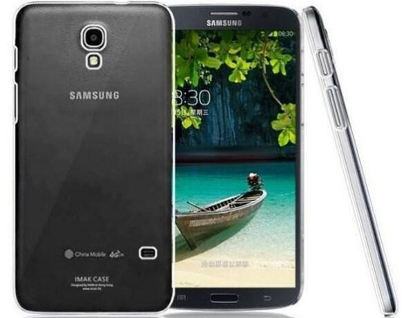 Harga Samsung Galaxy Mega 2 Terbaru Awal Bulan November 2014