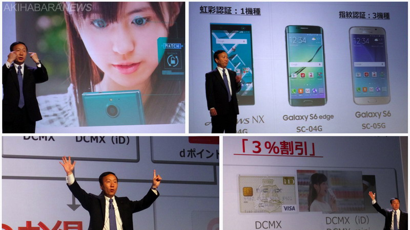fujitsu-hadirkan-smartphone-pertama-dengan-scanner-retina-mata-FlkdQ78c3o
