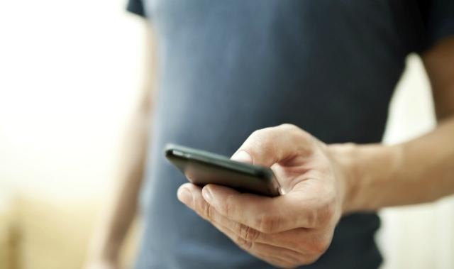 Inikah Bahaya Aplikasi Gratis? (doc/india.com)