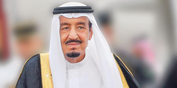 Raja Arab Salman (todayszaman.com)