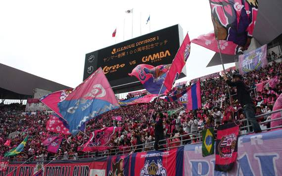 Suporter Cerezo Osaka