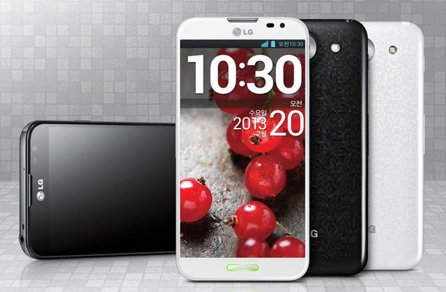 Harga-HP-LG-Terbaru | Sumber Gambar : google image