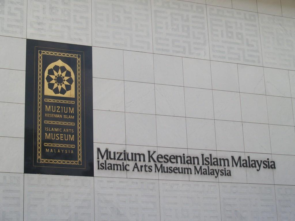 Islamic_Arts_Museum_Malaysia_sign