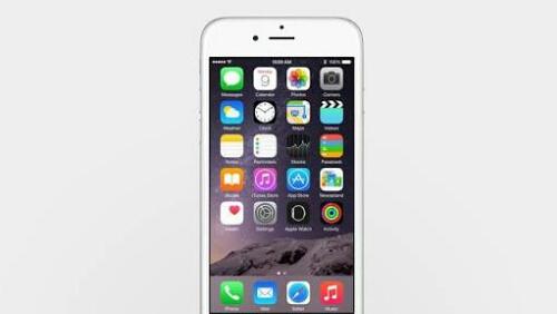cara hapus aplikasi di perangkat iOS