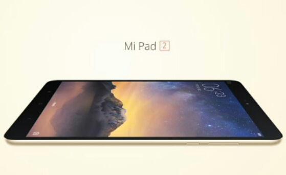 8 kelebihan Xiaomi Mi Pad 2