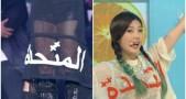 Joy Red Velvet senasib Agnez Mo terkait kostum tulisan arab