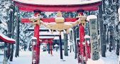 Sumber: http://cdn.c.photoshelter.com/img-get/I0000BNIsW.HrXng/s/860/860/Japan-in-Winter-Shrine.jpg